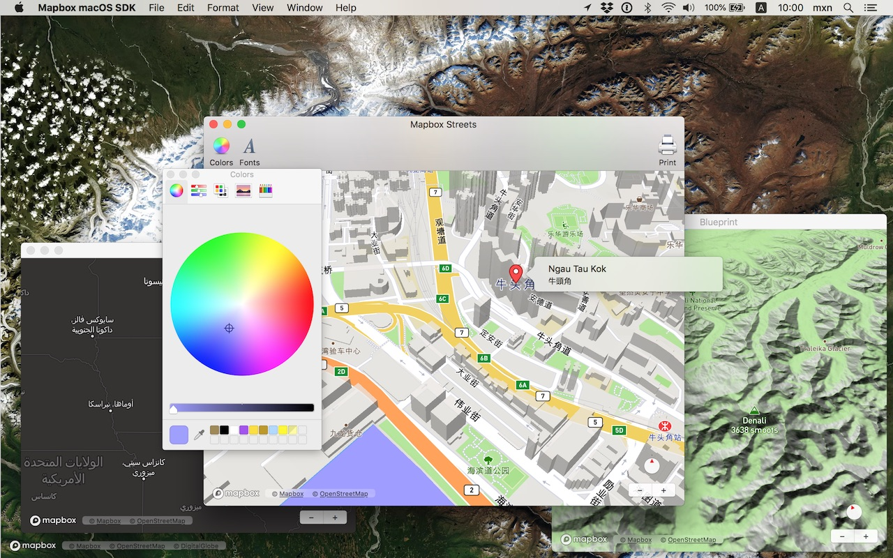 Mapbox Maps SDK for macOS Reference